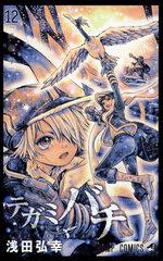 Letter Bee 12 Manga