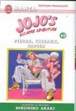 Jojo's Bizarre Adventure 40