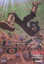 Gunnm Last Order 5 Manga