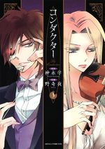 Conductor 3 Manga