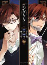 Conductor 4 Manga