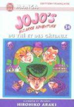 Jojo's Bizarre Adventure 34