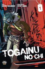Togainu No Chi T.1 Manga