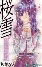 SakuraYuki 1