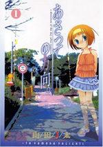 Le Chemin Vers Après Demain 1 Manga