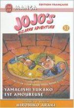 Jojo's Bizarre Adventure 32