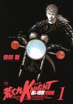 Arakure Knight 3 - Kuroi Zankyo - Kanketsu-hen 1 Manga