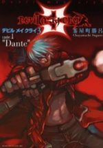 Devil May Cry 3 1 Manga