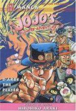 Jojo's Bizarre Adventure 25