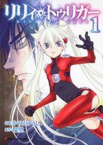 Lily Trigger 1 Manga