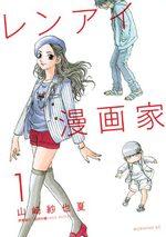 Renai Mangaka 1 Manga