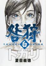 Togari Shiro 3 Manga