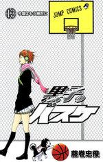 Kuroko's Basket 13 Manga