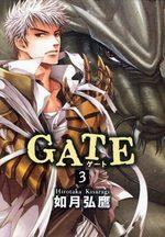 Gate 3 Manga