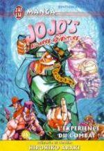 Jojo's Bizarre Adventure 16