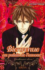Bienvenue au Palais de l'Amour Manga