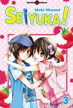 Seiyuka 3 Manga
