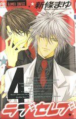 Love Celeb 4 Manga