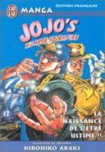 Jojo's Bizarre Adventure 12