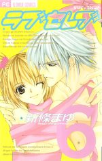 Love Celeb 6 Manga