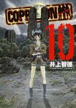 Coppelion 10 Manga