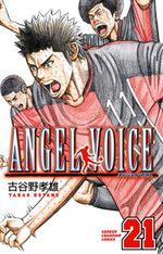 Angel Voice 21 Manga