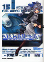 Full Metal Panic - Sigma 15