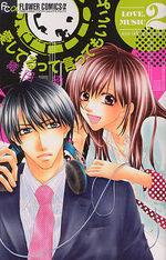 Avoue que tu m'aimes 2 Manga