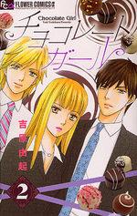Chocolate Girl 2 Manga