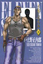 Eleven Soul 10 Manga