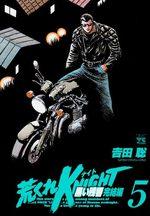Arakure Knight 3 - Kuroi Zankyo - Kanketsu-hen 5 Manga