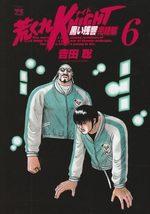 Arakure Knight 3 - Kuroi Zankyo - Kanketsu-hen 6 Manga