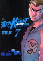 Arakure Knight 3 - Kuroi Zankyo - Kanketsu-hen 7 Manga