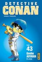 Detective Conan 43