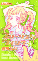 Stardust Wink 7 Manga