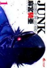 Junk - Record of The Last Hero 1