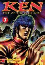 Ken, Fist of the Blue Sky 7