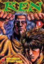 Ken, Fist of the Blue Sky 5