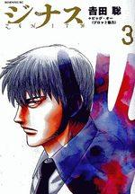 Zenith 3 Manga