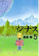 Zenith 5 Manga
