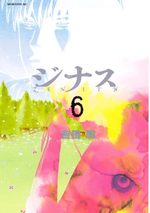 Zenith 6 Manga