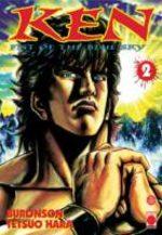 Ken, Fist of the Blue Sky 2