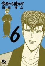 Kyô Kara Ore ha!! # 6