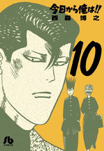 Kyô Kara Ore ha!! # 10