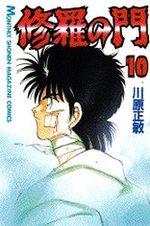 Shura no Mon 10