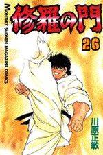 Shura no Mon 26