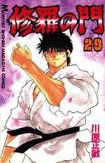 Shura no Mon 29