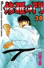 Shura no Mon 30