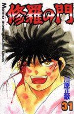 Shura no Mon 31