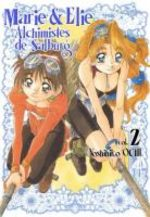 Marie & Elie Alchimistes de Salburg 2 Manga